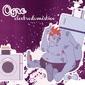 OGRE - Electrodomestico Cover Art